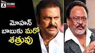 Mohan babu Vs Krishnam Raju | Kannappa Movie | Latest Celebrity Updates | Telugu Cinema