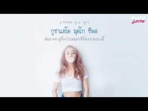 [Karaoke Thaisub] Shouldn't Have...(이럴거면 그러지말지) - Baek A Yeon (백아연) Feat. Younghyun (영현)