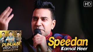 Video Speedan - Kamal Heer (Punjabi Virsa 2019 Melbourne Live)