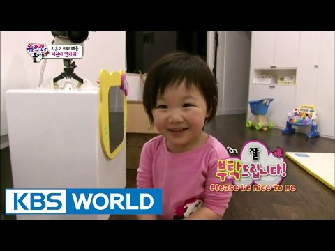The Return of Superman | 슈퍼맨이 돌아왔다 - Ep.59 (2015.01.25)