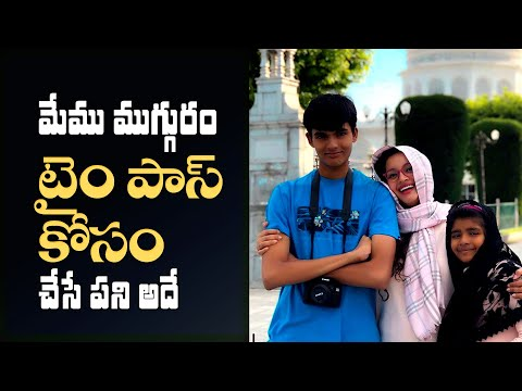 That's what we three do for time pass: Renu Desai