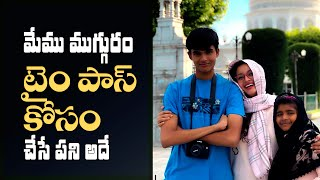 That's what we three do for time pass: Renu Desai..