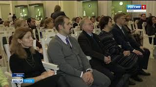 «Дни Эрмитажа в Омске» заканчивают свою работу