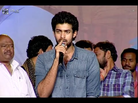 Mukunda-Movie-Success-Meet-in-Vijayawada