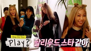 Eun Bi (Jessi) comes over dressed for Halloween [How Do You Play? Ep 60]