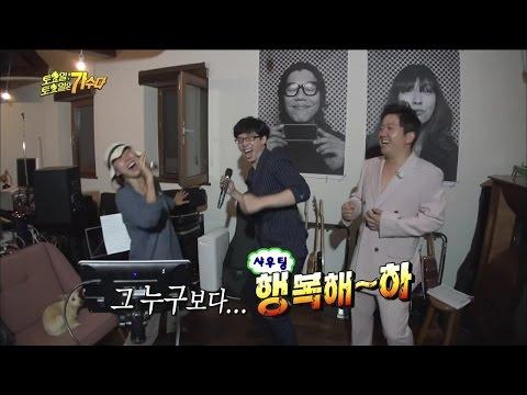 【TVPP】Yoo Jae Suk - Karaoke audition, '오빠 나 서울 가고싶어!' 이효리에게 도대체 무슨 일이? [1/2] @ Infinite Challenge