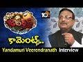 Yandamuri Veerendranath on extramarital affairs incident, Jabardasth show & RGV- Exclusive Interview