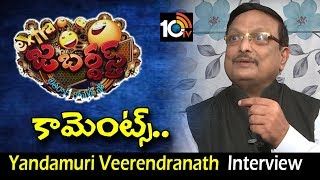 Yandamuri Veerendranath on extramarital affairs incident, ..