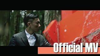 劉浩龍 - Change Your Life MV YouTube 影片