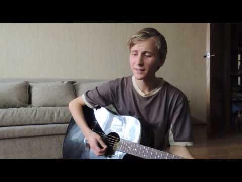 Не со мной (Чайф acoustic cover)
