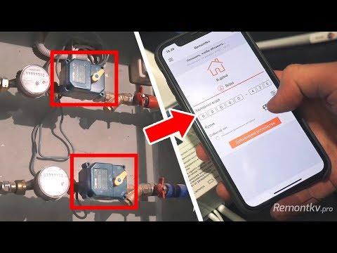 Система защиты от протечек с дистанционным управлением через телефон или планшет photo