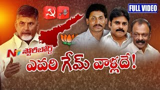 Why AP Parties are Not United for Special Status?..