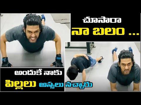 Jathi Ratnalu's Naveen Polishetty's latest workout video goes viral