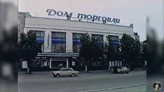 Борисов - 98 город и ЗАГС