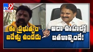 Mopidevi counters to Balakrishna's sensational comments at..
