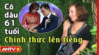 Cô dâu 61 tuổi hạnh phúc kể về tình yêu cổ tích với chú rể 26 tuổi   Tin tức   ANTV