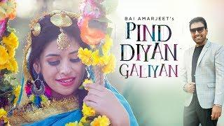 Pind Diyan Galiyan – Bai Amarjeet