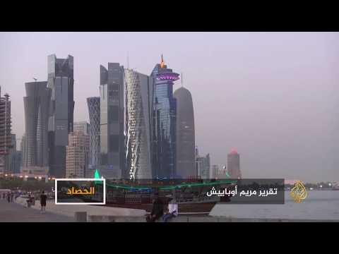واقع الأزمة الخليجية بعد مئة يوم من اندلاعها