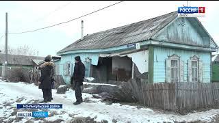 В редакцию Вестей-Омск обратились жители Исилькуля