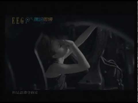 容祖兒 Joey Yung《最後情人》Official 官方完整版 [首播] [MV]