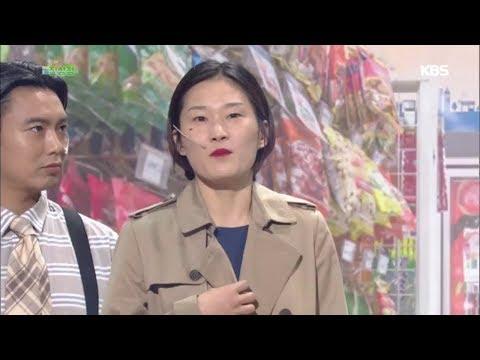 """개그콘서트 - '진상점'大착각 김니나.. """"나한테 왜 베푸는 거야?"""".20181118"""