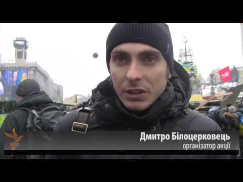 На Майдані мовчки підтримали журналістів
