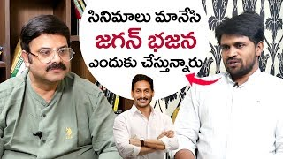 Actor Krishnudu about YS Jagan-Interview..