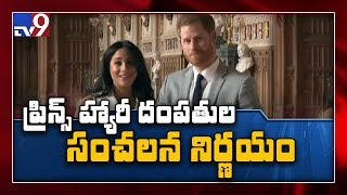 Prince Harry, Meghana announces to leave British royal fa..