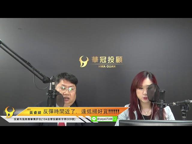 得勝兵法20180424 - 反彈時間近了,逢低掃好貨!!!