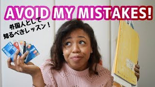 What I wish I knew before moving here... | JAPAN LIFE TIPS 01