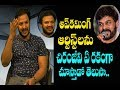 Actor Surya Ping Pong About Chiranjeevi