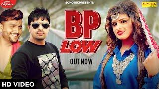 BP Low – Ranvir Kundu – Mahi Panchal Video HD