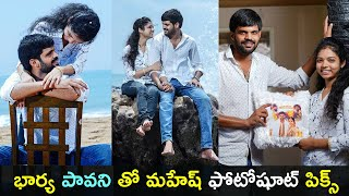 Jabardasth Mahesh and his wife Pavani couple photoshoot..