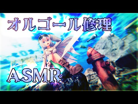 【立体音響】ソラエのオルゴール修理ASMR