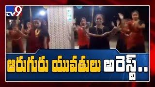 Viral Video: Women held for performing Garba holding Snake..
