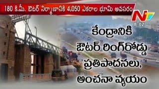 Gadkari Green Signal to Vijayawada Outer Ring Road..