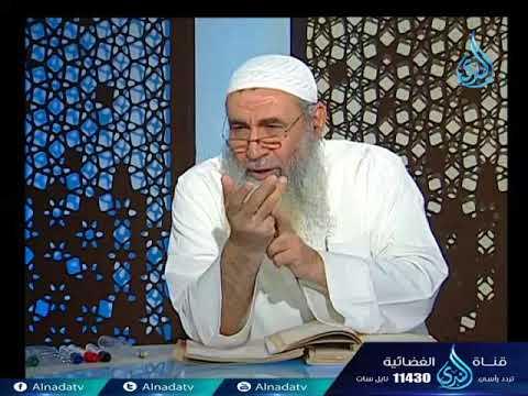 أصحاب السدس1 | مجلس فقه المواريث | ح13| الشيخ علاء عامر