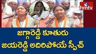 Jaya Reddy reminding of her father Jagga Reddy in politics..