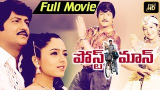 Postman | Mohan Babu, Soundarya, Raasi, Kota Srinivasa Rao | Telugu Full Movie HD | Mohan Babu Hits