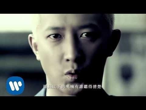 韓庚 小丑面具 完整MV
