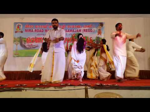 Mens And Women Thiruvathira First Time In History
