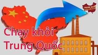 Nguyên Do Doanh Nghiệp Mỹ Lũ Lượt Rời Trung Quốc | Trung Quốc Không Kiểm Duyệt