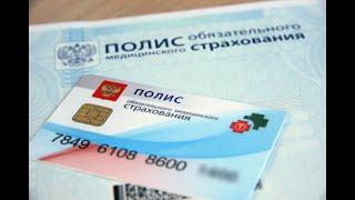 Центробанк лишил лицензии известную страховую компанию Спасские Ворота