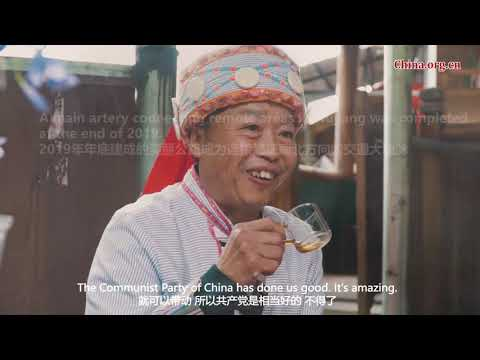 Over the past 20 years, Laomudeng village in Nujiang, Yunnan, made a dramatic transformation thanks to its booming homestay business.