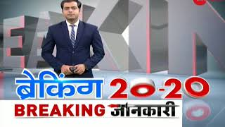 Breaking 20-20: Watch top 20 news of the day, July 05, 2018