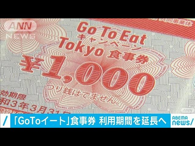 Go To Eat coupon program could also be prolonged