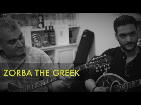 "Zorba The Greek // Groovypedia ""Greek Tavern"" Sessions"
