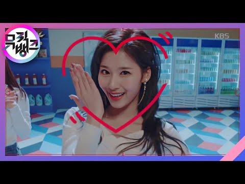 Heart Shaker - 트와이스 (Heart Shaker - TWICE) 뮤직뱅크 Music Bank 20171215