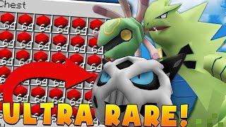 ULTRA RARE LEGENDARY Minecraft PIXELMON LUCKY BLOCK MOD CHALLENGE - Pokemon Modded Battle Minigame