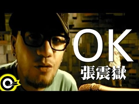 張震嶽 A-Yue【Ok】Official Music Video